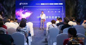 Le PDG Jonathan Zhang