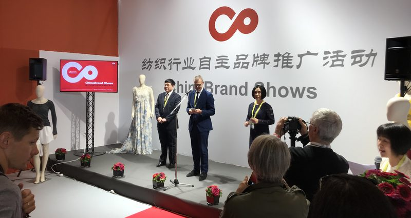 ChinaBrand Premiere vision 2018 1