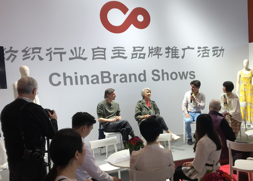 ChinaBrand Premiere vision 2018 2