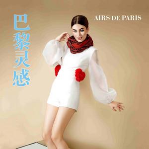 Couverture d'un de nos magazines Airs de Paris