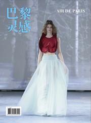 magazine 1 180 250
