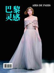 magazine 2 180 250