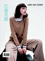 magazine 3 180 250 2