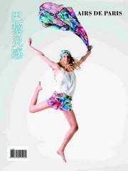 magazine 5 180 250