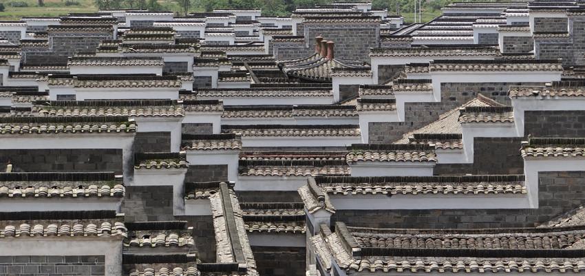 Livre 2021: Architecture de Jiangxi, une vue typique de toits