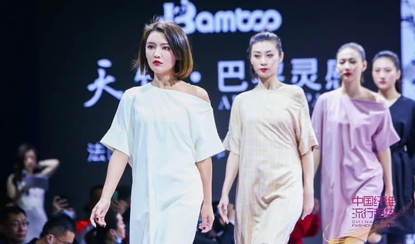10 Collection 2021 Esprit Bambou 675-450