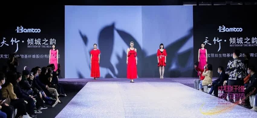 13 Défilés tendances textiles de CTBU 850-450