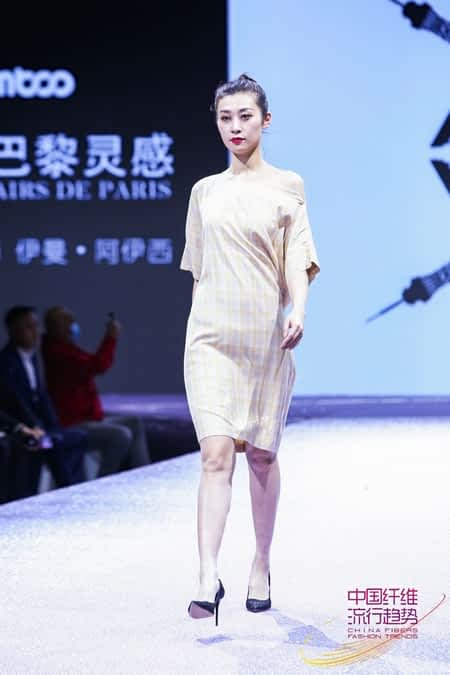 3 Collection 2021 Esprit Bambou 675-450