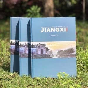 Image mise en avant Architecture de Jiangxi 300-300