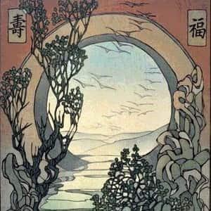 Image mise en avant L'Extrême-Orient vu de l'Occident- Lum Bertha, Moon Gate, 1936 300-300