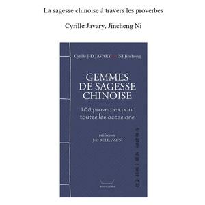 Image Mise en Avant La sagesse chinoise a travers les pro verbes 300-300